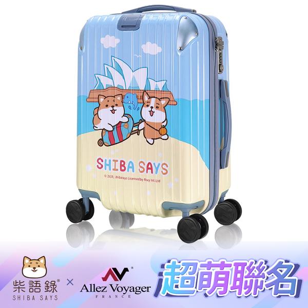 柴語錄x奧莉薇閣 20吋行李箱 旅行箱PC硬殼登機箱 聯名款