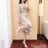 2021秋冬新款連身裙女長款過膝寬鬆針織毛衣裙半高領配大衣打底裙 韓國時尚週