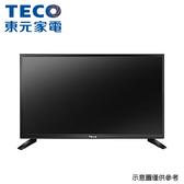 【TECO 東元】24吋FHD液晶顯示器TL24K2TRE(只送不裝) 『農曆年前電視訂單受理至1/17 11:00』