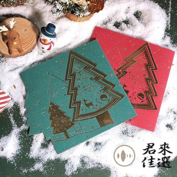2張 聖誕賀卡小卡片diy生日賀卡感恩生日祝福創意新年祝福留言卡【君來佳選】