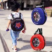小書包 幼兒園書包輪胎小背包3-6歲3D立體個性小中大班斜跨兒童寶寶書包 伊鞋本鋪
