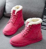短靴 秋冬季加絨加厚雪地靴棉鞋短靴女鞋平跟學生短筒系帶馬丁靴女靴子