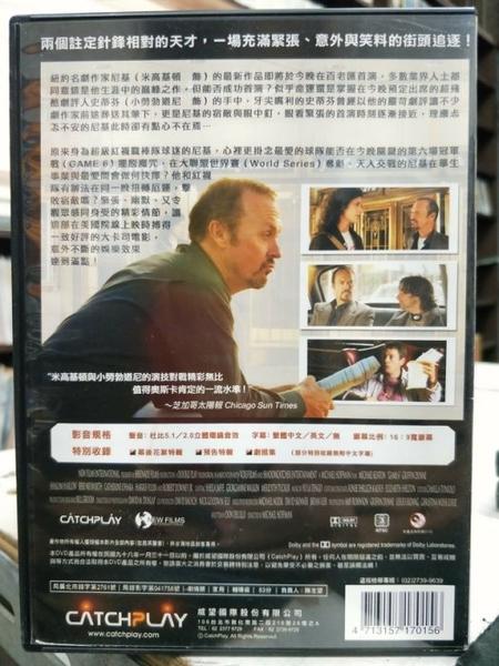 挖寶二手片-Y27-068-正版DVD-電影【對決時刻】-米高基頓 小勞勃道尼 艾莉葛蕾諾 貝貝紐沃斯 葛芬