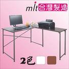 廚房櫃【百嘉美】創意L型多功能工作桌 電腦桌 書桌 會議桌洽談桌 台灣製造