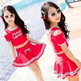 (中秋大放價)兒童泳衣 兒童泳衣女孩分體裙式帶袖保守中大童女童少女韓版寶寶泳裝