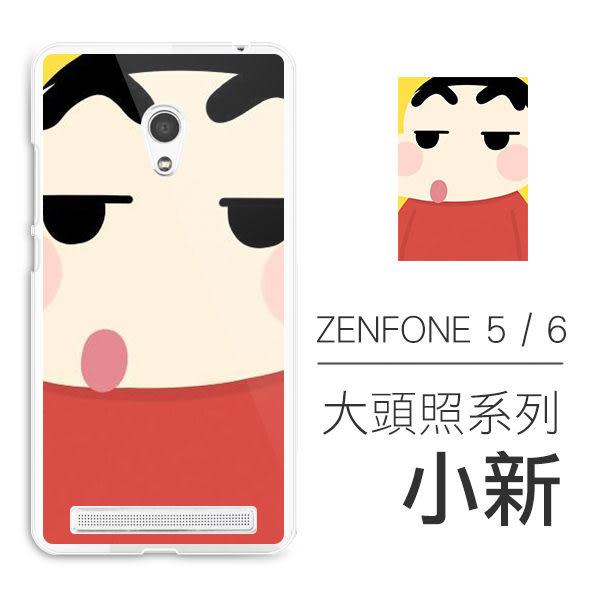 [ASUS Zenfone 5 / 6] 大頭照系列 超薄TPU 客製化手機殼 小丸子 小新 哆啦A夢 龍貓 伊莉莎白
