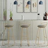 簡約吧台椅鐵藝吧椅金色高腳凳現代餐椅鐵線休閒椅北歐酒吧椅子 九折鉅惠