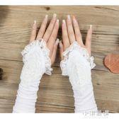 防曬袖套冰袖夏季薄款女開車蕾絲全棉手臂套防紫外線袖子手套加長『小淇嚴選』