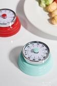 (快出)廚房定時器倒計時器提醒器家用機械式番茄鐘烘焙學生學習辦公鬧鐘