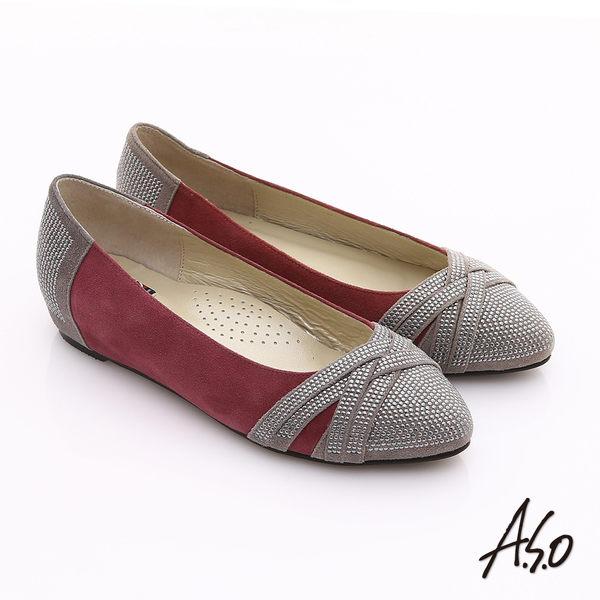 A.S.O 玩美彈麗II 全真皮金屬飾片內增高平底鞋 紫紅