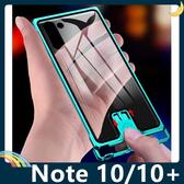 三星 Galaxy Note 10/10+ 樂盾系列保護套 金屬邊框+鋼化玻璃背板 推拉式 四角防護 手機套 手機殼