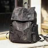 雙肩包男士雙肩包時尚潮流大學生旅行背包迷彩電腦包初中生書包男 【快速出貨】