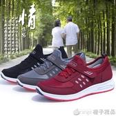 老人鞋防滑安全健步鞋女中老年媽媽鞋運動軟底休閒女鞋中年鞋舒適   (橙子精品)