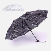 摺疊報紙雨傘男晴雨兩用太陽傘男生個性創意潮流學生傘復古 萬聖節