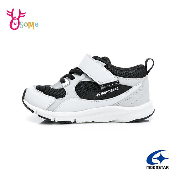 Moonstar月星童鞋 男童鞋 MSCN系列 機能鞋 足弓鞋墊 運動鞋 慢跑鞋 K9672#黑色◆OSOME奧森鞋業