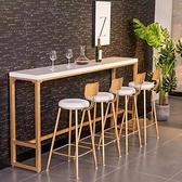 吧台桌 訂制大理石吧台桌家用簡約靠墻實木小長條桌子商用奶茶店高腳桌椅【快速出貨】