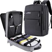 雙肩包商務出差多功能USB充電筆記本電腦大容量背包 YXS娜娜