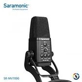 【】楓笛 Saramonic SR-MV7000 專業級直播麥克風 XLR&USB音源輸出相容MAC、PC、Type-C 公司貨