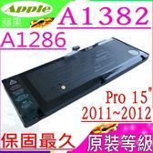 APPLE A1382 電池(原裝等級)-蘋果  A1286 ,Pro 15吋, 2011年, MD318,MD322,MD103F, MD103J,MD103K, MD103LL