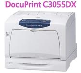 全新 公司貨 富士全錄 C3055DX FUJIXEROX DocuPrint C3055DX A3 彩色雷射印表機 ( C3055DX (TL300393) )