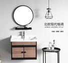面盆洗手盆洗臉盆浴室櫃組合洗漱台家用衛生間小戶型掛墻式池掛盆JY-『美人季』