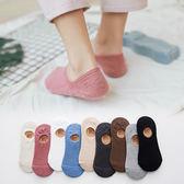 襪子女短襪船襪女純棉低筒淺口隱形硅膠