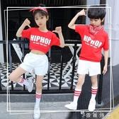 演出服女孩表演服幼兒園啦啦隊街舞套裝爵士舞蹈服練功服 時尚潮流