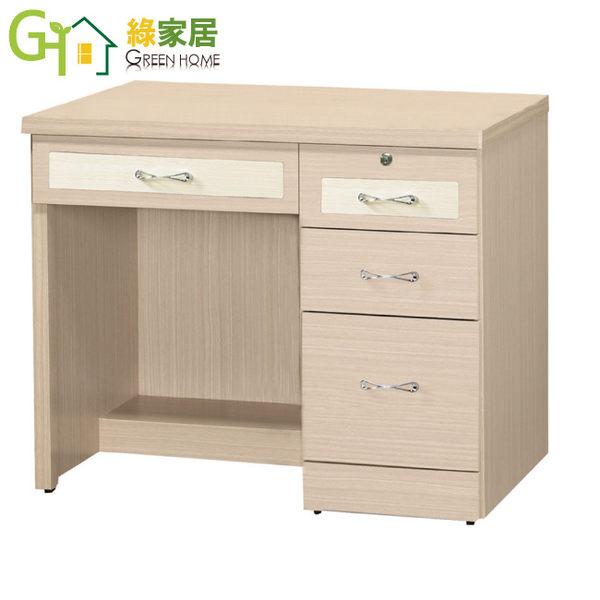 【綠家居】可利夫 木紋3.2尺書桌/電腦桌 兩色可選(兩色可選)