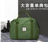 旅行包包-旅行袋子手提行李包網紅單肩短途帆布旅行包女大容量斜挎收納包男 YJT