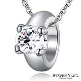 項鍊 正白K 鎖骨鍊 守護戒 小戒指 甜美聚焦系列 銀色款 附鋼鍊
