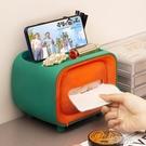 紙巾盒客廳輕奢創意可愛北歐ins風家用抽紙盒網紅多功能臥室少女  一米陽光