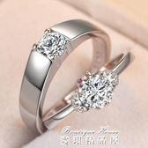 925純銀情侶戒指女一對日韓簡約學生訂製男女對戒情人節戒指刻字  麥琪精品屋