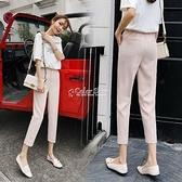 150cm小個子女裝最新款高腰九分直筒煙管工作褲矮個子垂感西裝褲 快速出貨