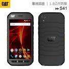 CAT S41最硬三防軍規工程智慧手機5.0吋雙卡4G+3G (3G/32G) ★贈玻璃保貼