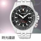 星辰 CITIZEN (BJ7071-54E) 光動能 GMT 防水 男錶/45mm