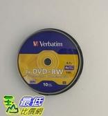 威寶 Verbatim AZO 4X DVD+RW 4.7GB 10片布丁桶裝x
