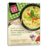 Kitchen 88泰式綠咖哩雞即食包 Thai Green Curry with Chicken 200g