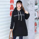 中大尺碼~個性卡通款裝飾連帽長袖上衣(XL~4XL)