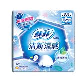 蘇菲 清新涼感 薄荷清涼衛生棉 29cm (10片/單包)【杏一】