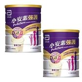 【南紡購物中心】亞培 小安素均衡完整營養兒童奶粉1.6kg 2入組