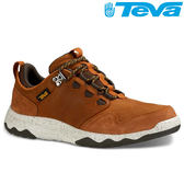 TEVA 頂級全皮超輕量科技大底低筒防水健走登山鞋ARROWOOD LUX WP - 棕