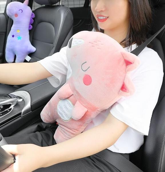 汽車護肩 汽車用安全帶護肩套創意個性保險帶可愛柔軟兒童安全固定【快速出貨好康8折】