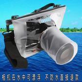 相機防水罩 單反相機防水套佳能550D 60D 750D 800D防水罩包袋尼康18-135通用 玩趣3C