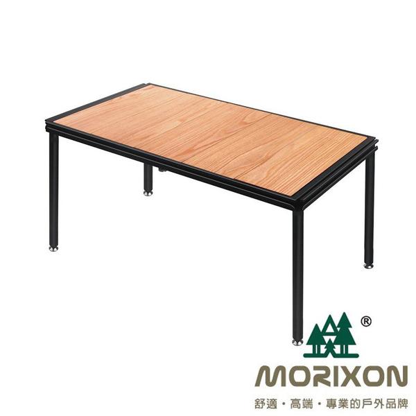 【MORIXON】魔法小桌-橡木桌板/桌腳加高 MT-5B4 戶外.露營.野餐.野餐桌.摺疊桌.桌椅.輕便