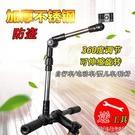 加厚可折疊自行車傘架撐傘架電動車雨傘支架防雨遮陽不銹鋼傘架 YDL