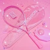 網球拍 網球拍單人初學者大學生套裝網球帶線回彈成人專業拍女網球訓練器 快速出貨