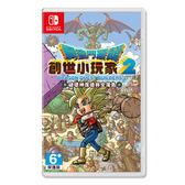 【預購NS】任天堂 Switch 勇者鬥惡龍 創世小玩家2 :破壞神席德與空蕩島《中文版》