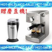 《搭贈不鏽鋼磨豆機》Philips Saeco Poemia HD8327 / HD-8327 飛利浦 半自動咖啡機