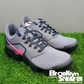 Nike Air Vapormax GS 大童 灰 粉紅 大氣墊 (布魯克林) 2018/1月 917962-401