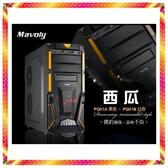絕世好手R5-2600X 搭載GTX1660 獨顯 配備PCIE SSD主機